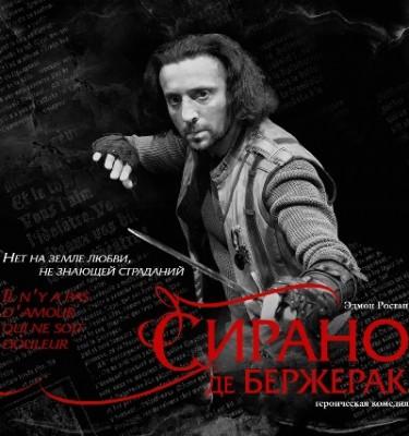 афиша кино в новосибирске и цены