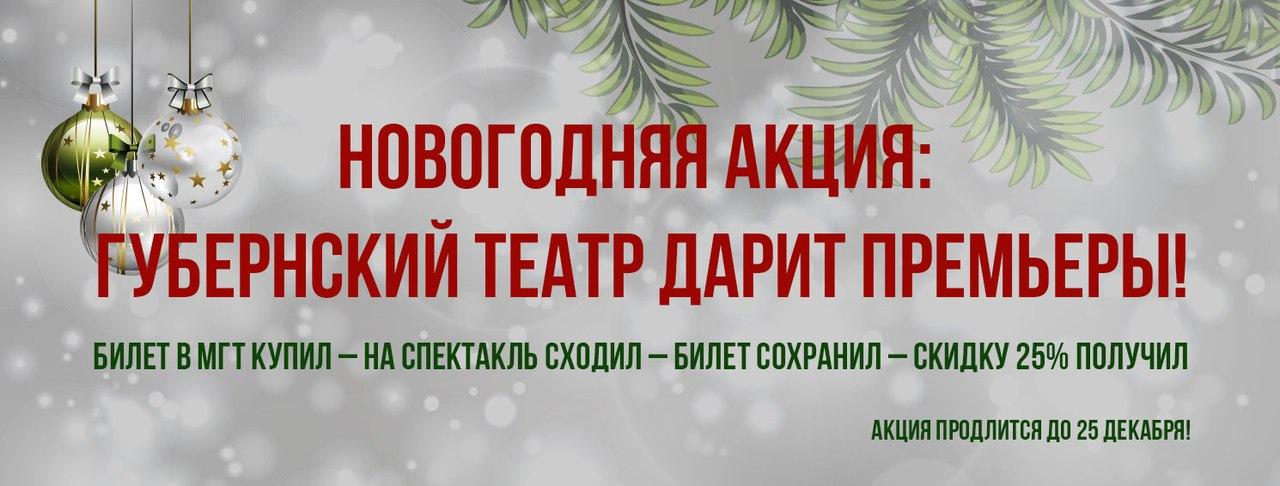 26 января театр билеты со скидкой афиша кино в дк россия серпухов