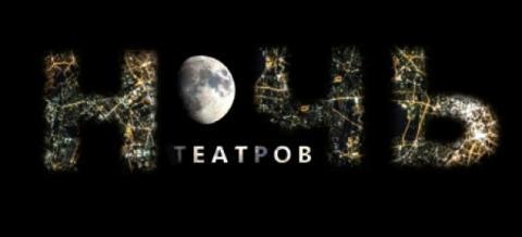 noch2017-logo2