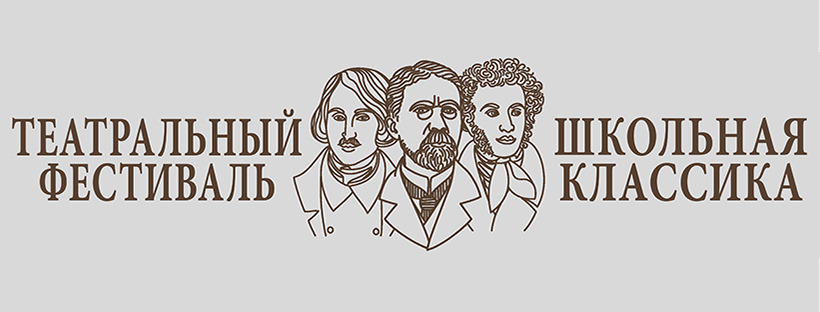 Купить билет в Московский Губернский Театр